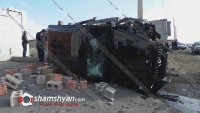 Photo of ԲԱՑԱՌԻԿ ՏԵՍԱՆՅՈՒԹ. խոշոր ավտովթար Երևանում. բախվել են Mercedes G500-ն ու Mercedes E320-ը. «յաշիկը» բախվել է գովազդային վահանակին, կոտրել այն և կողաշրջվել