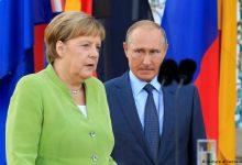 Photo of Так сеть Путина работает в Германии
