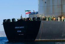 Photo of Вашингтон расширил санкции против Ирана