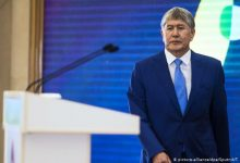 Photo of Ղրղզստանի նախկին նախագահը կենթարկվի դատահոգեբուժական փորձաքննության