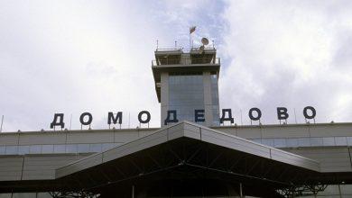 Photo of Մոսկվայի օդանավակայանում տղամարդ է ձերբակալվել. նա սպառնում էր ինքնաթիռում նռնակ պայթեցնել