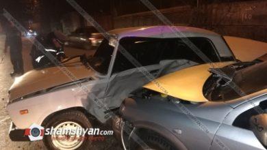 Photo of Խոշոր ավտովթար Լոռու մարզում. բախվել են Opel-ն ու ВАЗ-2107-ը. կա վիրավոր