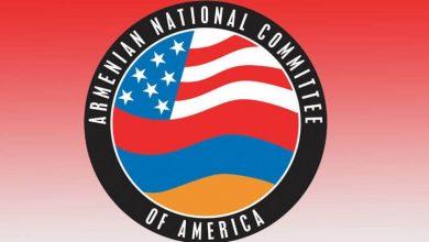 Photo of ANCA призвала США прекратить преференциальный режим торговли для Азербайджана