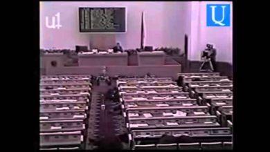 Photo of ԱԱԾ-ում Հոկտեմբերի 27-ի գործից անջատված մասի քննության դեմ բողոք կներկայացվի. «Գործը տապալելու հարցում արդեն կա ԱԱԾ ձեռագիրը». forrights.am