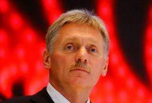 Photo of Песков оценил русско-турецкое сотрудничество