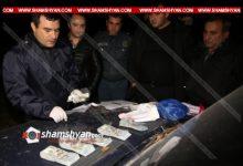 Photo of Արարատի մարզի ոստիկաններն ու քննիչները տաք հետքերով բացահայտեցին 70 հազար դոլարի և 3 հազար եվրոյի գողության դեպքը