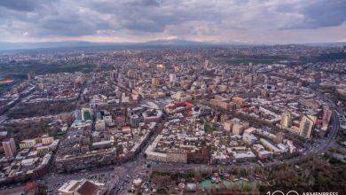 "Photo of Журнал ""Time"" назвал Армению ""Кавказским тигром"""