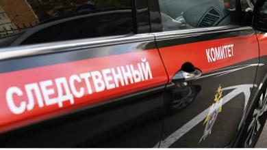 Photo of В Москве двух экс-спецназовцев обвинили в убийствах ради денег