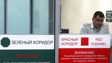 Photo of В московских аэропортах задержаны около 50 израильтян