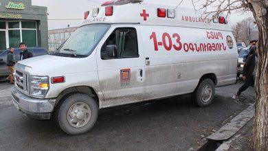 Photo of Կապանի «Չերմենտ» գիշերային ակումբի տարածքից հիվանդանոց տեղափոխված 26-ամյա տղան մահացել է