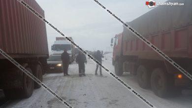 Photo of Արտակարգ իրավիճակ Սյունիքի մարզում. տեղի ճանշինի անգործության պատճառով ավելի քան 3 տասնյակ ավտոմեքենա չեն կարողանում առաջ ընթանալ