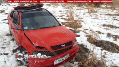 Photo of Ավտովթար Արարատի մարզում. 27-ամյա վարորդը Opel-ով Տիգրանաշենի ոլորաններում բախվել է երկաթե արգելապատնեշին, մի քանի պտույտ շրջվելով՝ հայտնվել ձորում. կա վիրավոր