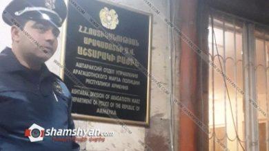 Photo of Արտակարգ դեպք Արագածոտնի մարզում. ՊՊԾ դասակի հրամանատարը, վտանգելով իր կյանքը, փրկել է 50-ամյա տղամարդու կյանքը, ով փորձում էր կամրջից ցած նետվել
