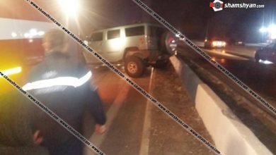 Photo of Կասկադյորական ավտովթար Արարատում. Hummer-ը բախվել է բաժանարար գոտու բետոնե արգելապատնեշին եւ անցել դրա վրայով. կա վիրավոր