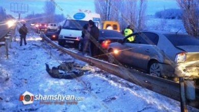 Photo of Ճանապարհի մերկասառույցի պատճառով խոշոր ու շղթայական ավտովթար Կոտայքի մարզում. բախվել են 11 ավտոմեքենաներ, կան վիրավորներ. ՖՈՏՈՌԵՊՈՐՏԱԺ
