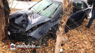 Photo of Ավտովթար Գեղարքունիքի մարզում. բախվել են BMW-ն ու Opel-ը. վերջինս էլ բախվել է ծառին. 4 վիրավորները աշխատում են «Հայռուսգազարտ» ՓԲԸ-ում