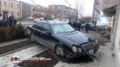Photo of Ավտովթար Շիրակի մարզում. 23-ամյա վարորդը Mercedes-ով բախվել է բազալտե եզրաքարերին ու հայտնվել հետիոտնի համար նախատեսված մայթին, կա վիրավոր