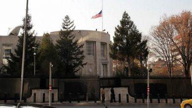 Photo of ԱՄՆ-ի դեսպանատունը նախազգուշացրել է Թուրքիայում գտնվող իր քաղաքացիներին