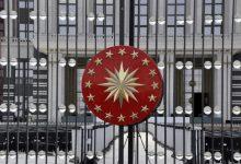 Photo of Առաջին արձագանքը Թուրքիայից` ԱՄՆ Սենատի կողմից Հայոց ցեղասպանության բանաձևի ընդունմանը