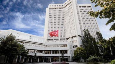 Photo of Թուրքիայի ԱԳՆ-ի հայտարարությունը ԱՄՆ-ի Սենատում Հայոց ցեղասպանության ճանաչման մասին