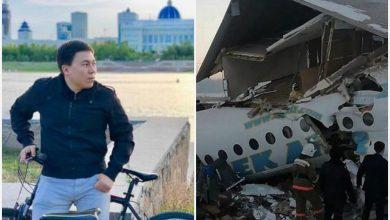 Photo of Сон чудом спас жизнь пассажиру рухнувшего в Казахстане самолета