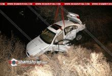 Photo of 15-ամյա տղան հոր BMW-ով մոտ 20 մետր օդային թռիչք անելով, հայտնվել է Երևանյան լճում