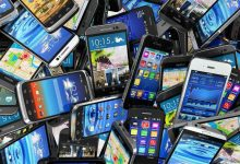 Photo of Հայտնաբերվել են մաքսային հսկողությունից թաքցված բջջային հեռախոսներ