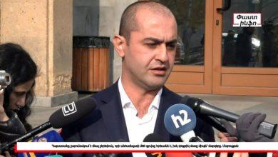 Photo of Սերժ Սարգսյանն ունի գործառութային անձեռնմխելիություն. դատախազություն բողոք է ներկայացվել. «Փաստինֆո»