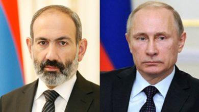 Photo of Премьер-министр Пашинян направил телеграмму соболезнования Владимиру Путину