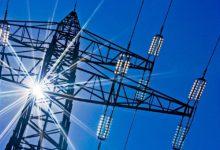 Photo of Երևանում և ևս 6 մարզում սպասվում են էլեկտրաէներգիայի անջատումներ