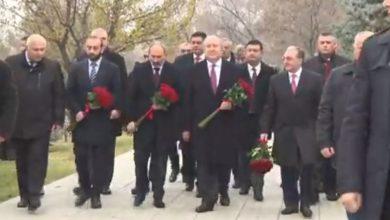 Photo of ՀՀ վարչապետը եւ նախագահը Ծիծեռնակաբերդի հուշահամալիրում հարգել են Հայոց ցեղասպանության զոհերի հիշատակը