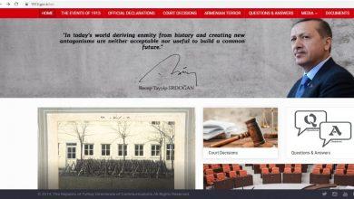 Photo of Թուրքիայում ստեղծվել է «1915.gov.tr» կայքը. ևս մեկ քայլ դեպի ժխտողականություն