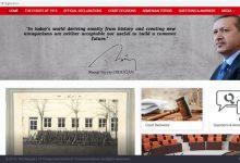 Photo of Усилиями аппарата Эрдогана, создан сайт, отрицающий факт Геноцида армян