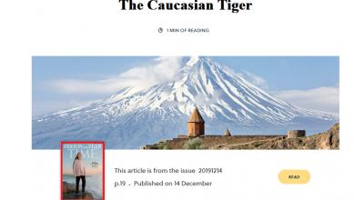 Photo of Time» ամսագրի՝ Հայաստանին վերաբերող հոդվածը «պատվերով չէ»․ բյուջեից գումար չի փոխանցվել