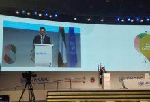 Photo of Ռուստամ Բադասյանը ՄԱԿ-ի կոռուպցիայի դեմ կոնվենցիայի կոնֆերանսի ընթացքում ներկայացրել է Հայաստանի հակակոռուպցիոն պայքարը