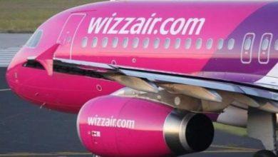 Photo of Венгерский лоукостер Wizz Air начнет работать в Армении с двумя новыми маршрутами