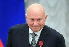 Photo of Մահացել է Մոսկվայի նախկին քաղաքապետ Յուրի Լուժկովը