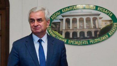 Photo of Աբխազիայի հրաժարական տված նախագահը դիմել է ժողովրդին
