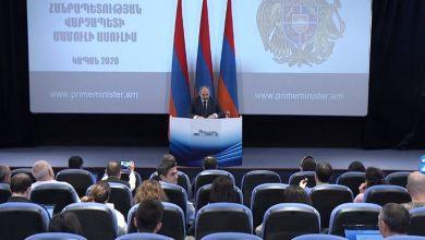 Photo of Пресс-конференция премьер-министра Никола Пашиняна: Прямой  эфир