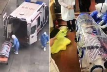 Photo of Ինչպես են Չինաստանում տեղափոխում նոր վիրուսով վարակված հիվանդին