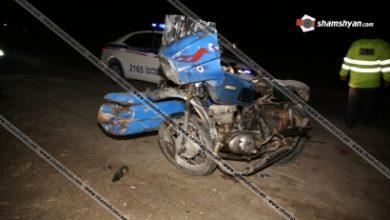 Photo of Արարատի մարզում մոտոցիկլետի և Nissan-ի բախման հետևանքով մոտոցիկլավարն օրեր անց հիվանդանոցում մահացել է