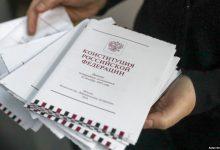 Photo of В Санкт-Петербурге задержали участников одиночных пикетов против изменения Конституции 1 час назад Настоящее Время