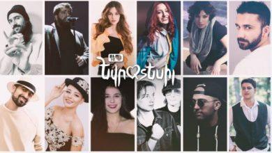 Photo of Известны кандидаты на конкурс «Евровидение 2020» от Армении