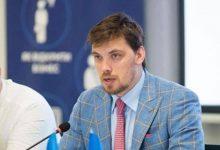 Photo of Ուկրաինայի վարչապետը հրաժարական է տվել
