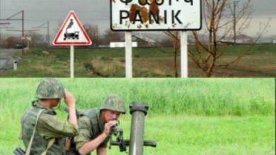Photo of ՀՀ իշխանությունները պետք է պաշտպանեն իրենց քաղաքացիների իրավունքներն օտարերկրյա զինվորական ոտնձգություններից. ՀՔԱՎ