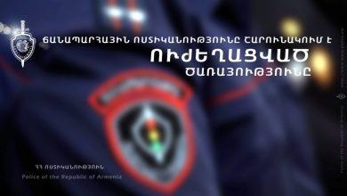 Photo of Հունվարի 1-ին հայտնաբերվել է ոչ սթափ 56 վարորդ