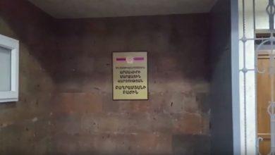 Photo of Բաղրամյանի ոստիկանները բնակարանային գողության դեպք են բացահայտել