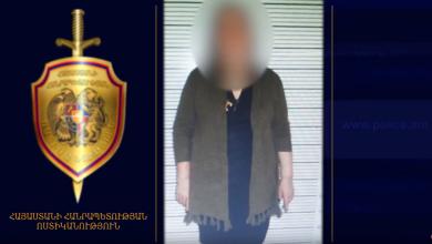 Photo of Ոստիկանները օդանավակայանում հետախուզվող կնոջ են հայտնաբերել