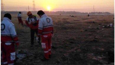 Photo of В Иране рухнул украинский пассажирский лайнер