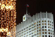 Photo of ՌԴ կառավարության նոր կազմը հայտնի է. ուժային բլոկը մնում է, սոցիալականը՝ հեռանում